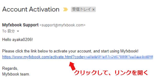 受信メール画面